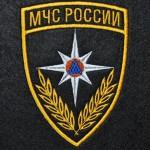 informaciya-mchs-tambovskoj-oblasti-dostupna-v-socialnyx-setyax