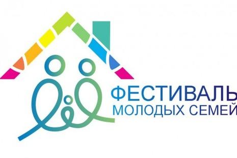 В Петербурге пройдет Фестиваль молодых семей