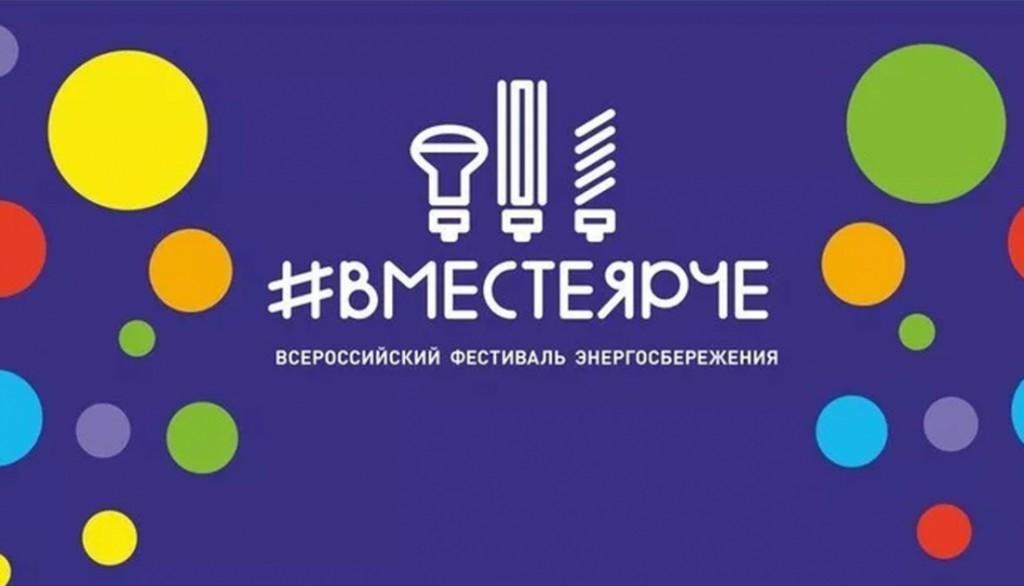 novgorodskim-gimnazistam-rasskazali-kak-prosto-i-effektivno-sekonomit-gaz-v-bytu (1)