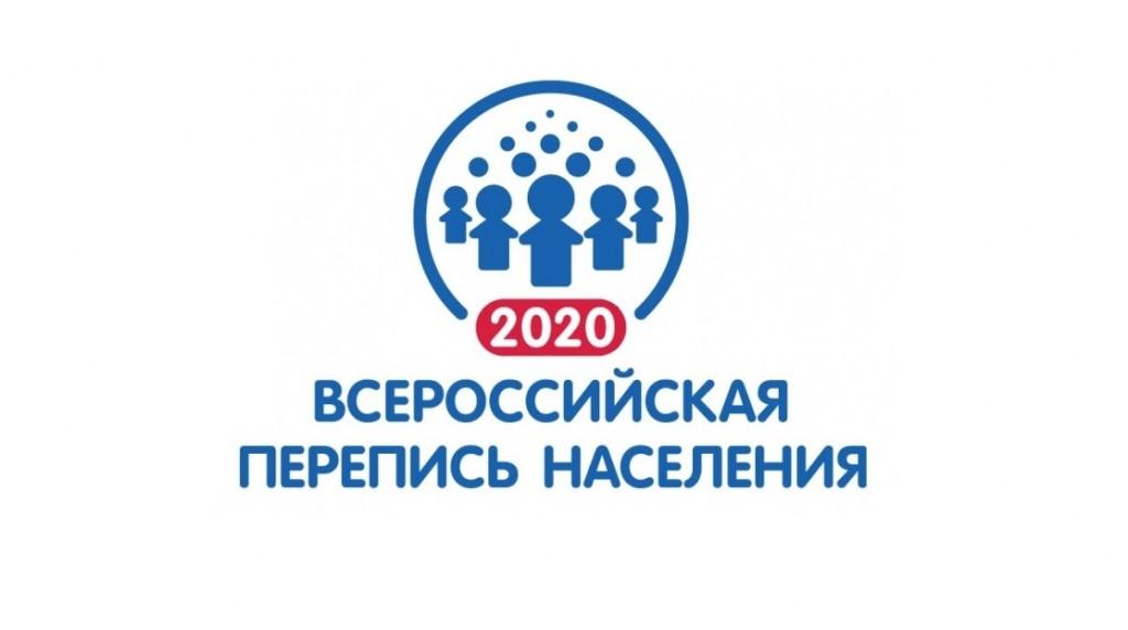 перепись_2020_9bwKFkr