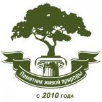 памятник - дерево